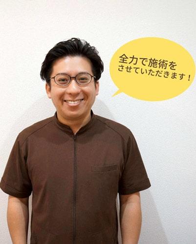 院長 須崎 章博(すざき あきひろ)
